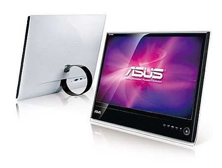 Asus_Designo_MS_Series_LCD_Monitors