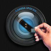 emirBytes_Camera_Spot_Fix_logo