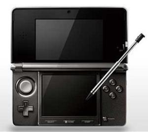 Nintendo_3ds_console_300